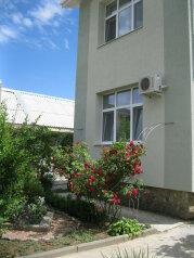 Благоустроенный дом ,,под ключ,, на 8 человек, 3 спальни, Вишневая, Заозерное - Фотография 1