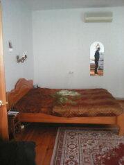 Дом, 70 кв.м. на 9 человек, 2 спальни, Новороссийское шоссе, 11, Небуг - Фотография 4