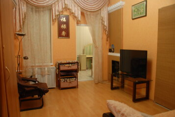 2-комн. квартира, 39 кв.м. на 4 человека, Гоголя, Ялта - Фотография 1