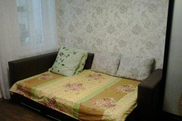 1-комн. квартира, 30 кв.м. на 4 человека, улица Дражинского, 42, Ялта - Фотография 1