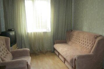 Гостевой дом, улица Чехова, 19 на 1 номер - Фотография 4