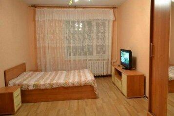 1-комн. квартира, 40 кв.м. на 3 человека, улица Исаева, Королев - Фотография 1