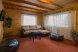 Коттедж, 300 кв.м. на 20 человек, 4 спальни, Весенняя улица, Шерегеш - Фотография 5