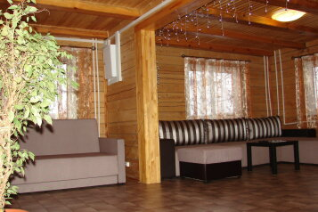 Коттедж, 300 кв.м. на 20 человек, 4 спальни, Весенняя улица, 1А, Шерегеш - Фотография 2