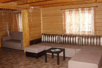 Коттедж, 300 кв.м. на 20 человек, 4 спальни, Весенняя улица, 1А, Шерегеш - Фотография 4