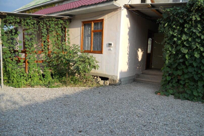 """Гостиница """"На Академика Сахарова 43"""", улица Академика Сахарова, 43 на 8 комнат - Фотография 3"""