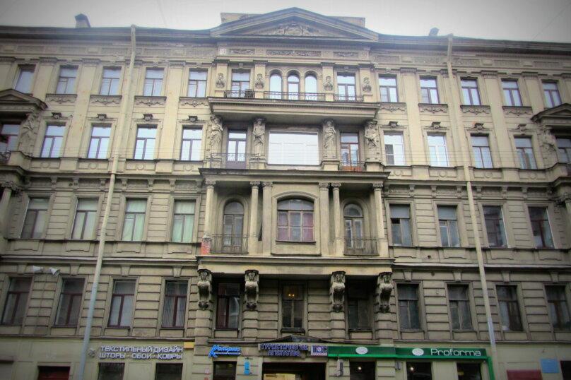 """Гостевой дом """"На Жуковского 6"""", улица Жуковского, 6 на 3 комнаты - Фотография 7"""