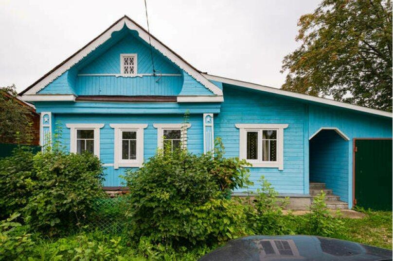 Домик для отдыха, 50 кв.м. на 6 человек, 2 спальни, Суздальская улица, 3, Суздаль - Фотография 10
