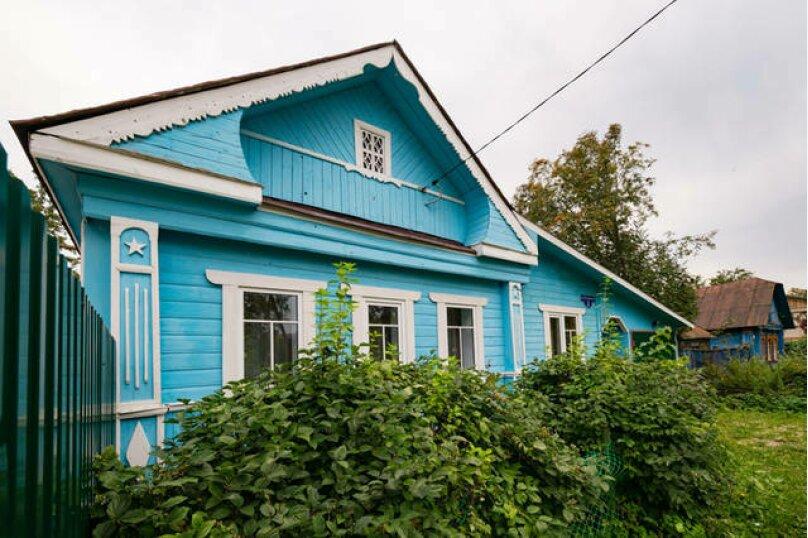 Домик для отдыха, 50 кв.м. на 6 человек, 2 спальни, Суздальская улица, 3, Суздаль - Фотография 11