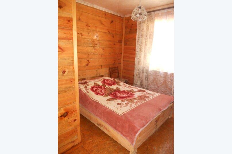 Двухместный номер, улица Академика Сахарова, 43, Судак - Фотография 1