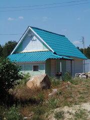 Дом 2-х местный, 18 кв.м. на 2 человека, 1 спальня, Поселок Слюдорудник, 39, Кыштым - Фотография 1