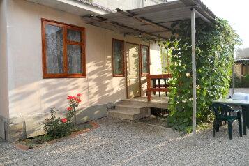 Гостевой дом, улица Академика Сахарова, 43 на 8 номеров - Фотография 3
