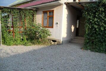 Гостевой дом, улица Академика Сахарова, 43 на 8 номеров - Фотография 4