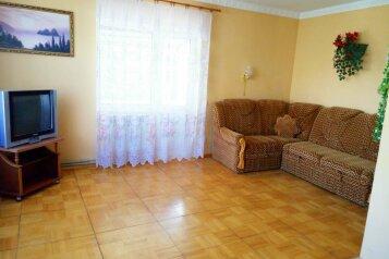 Посуточно дом в центре Севастополя, 120 кв.м. на 6 человек, 4 спальни, Кирпичная улица, 43, Севастополь - Фотография 1