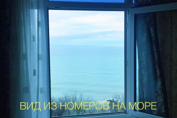 """Гостевой дом """"Морской Бриз"""", Главная улица, 85 на 4 комнаты - Фотография 1"""