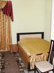 2-комн. квартира, 55 кв.м. на 4 человека, Омская, 116, Омск - Фотография 1
