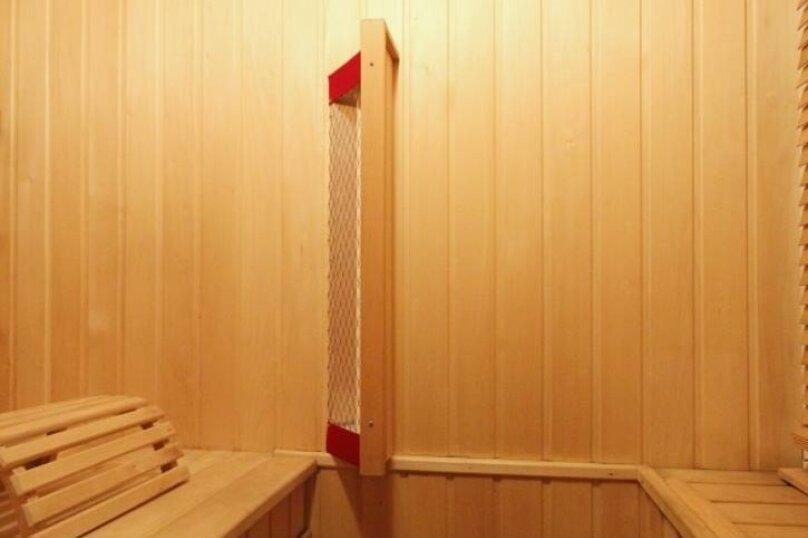 2-комн. квартира, 60 кв.м. на 3 человека, Гаванская улица, 12, Санкт-Петербург - Фотография 3
