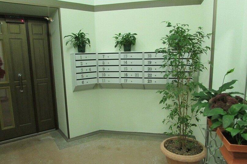 2-комн. квартира, 60 кв.м. на 3 человека, Гаванская улица, 12, Санкт-Петербург - Фотография 13
