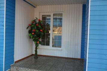На Первомайском, Первомайский переулок на 1 номер - Фотография 1