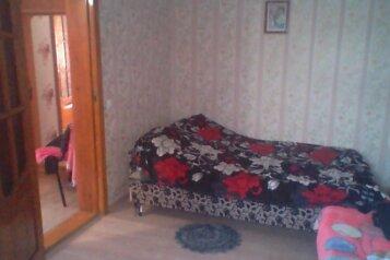 Дом на 4 человека, Поворотная улица, 19, Евпатория - Фотография 3