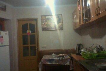 Дом на 4 человека, Поворотная улица, 19, Евпатория - Фотография 4