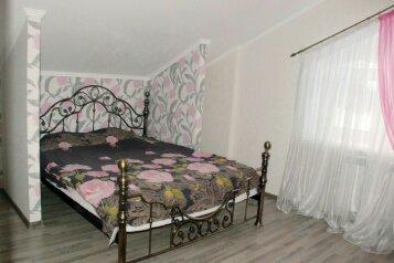 Двухэтажный коттедж, 250 кв.м. на 12 человек, 5 спален, Кусимово, 1, Магнитогорск - Фотография 3