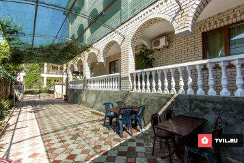 Гостевой дом , улица Академика Сахарова , 18 на 15 номеров - Фотография 2