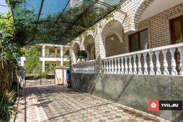 Гостевой дом , улица Академика Сахарова , 18 на 15 номеров - Фотография 4