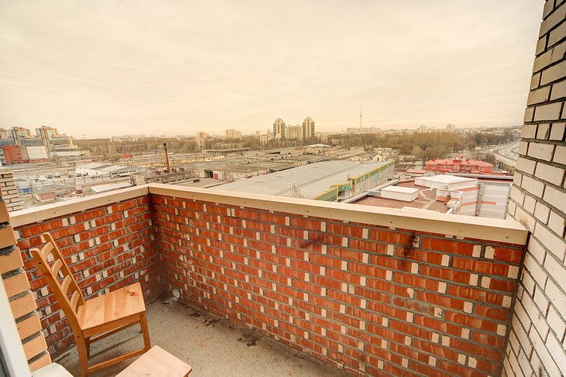 1-комн. квартира, 40 кв.м. на 4 человека, Коломяжский проспект, 15к1, Санкт-Петербург - Фотография 9