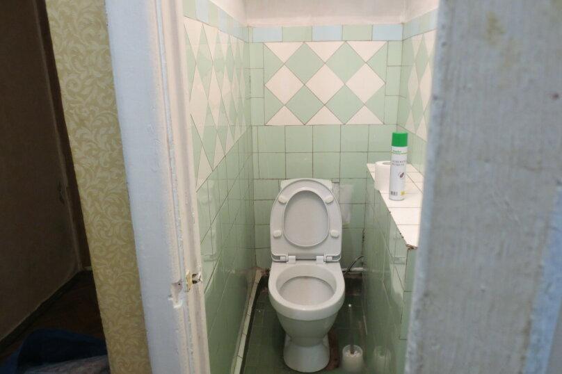 2-комн. квартира, 45 кв.м. на 6 человек, Зелёный проспект, 29к3, Москва - Фотография 10