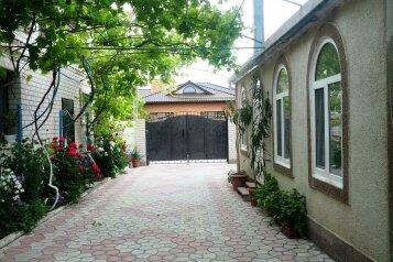 Шикарный, в уютном доме,  Отдых в Крыму, Межводное, улица Амет-Хана Султана, 1 на 15 номеров - Фотография 3