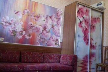 Люкс:  Номер, Люкс, 3-местный, 1-комнатный, Комфортабельный люкс с кондиционером, Ялтинская, 20 на 1 номер - Фотография 3