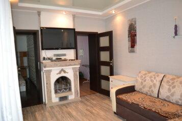 Дом в Евпатории под ключ, 55 кв.м. на 6 человек, 3 спальни, Тихий переулок, 3, Евпатория - Фотография 1