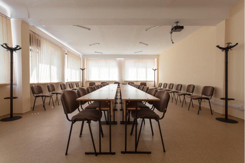 """Отель """"Аврора"""", улица Кожанова, 12 на 15 номеров - Фотография 2"""