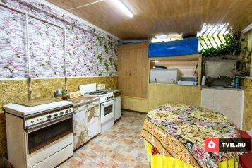 Гостевой дом, Виноградная улица на 7 номеров - Фотография 2