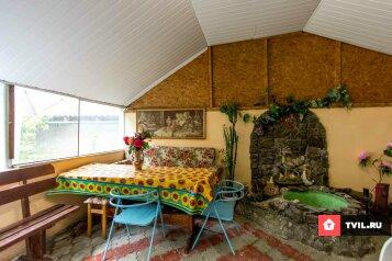 Гостевой дом, Виноградная улица на 7 номеров - Фотография 4