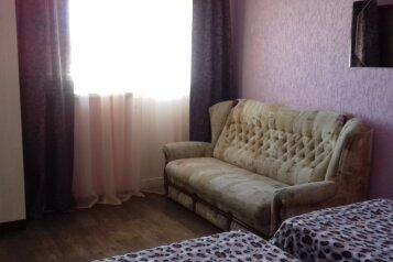 Гостевой дом, Кирова, 60 на 3 номера - Фотография 4