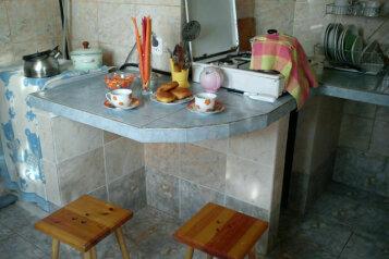 Два номера с кухнями и двориком., улица Моряков на 2 номера - Фотография 2