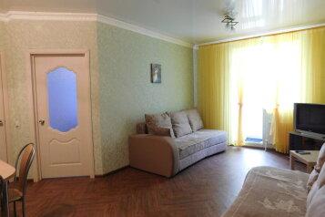 Бунгало №6, 45 кв.м. на 4 человека, 1 спальня, курортная, Банное - Фотография 2