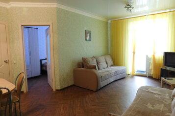 Бунгало №6, 45 кв.м. на 4 человека, 1 спальня, курортная, Банное - Фотография 3