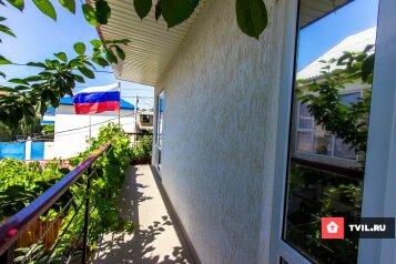 Гостевой дом, Симеренко на 7 номеров - Фотография 2