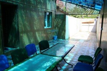 Дом на 10 человек, 3 спальни, улица 14 Апреля, Судак - Фотография 4