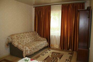 Дом на 10 человек, 3 спальни, улица 14 Апреля, Судак - Фотография 1