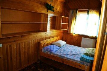 Коттедж, 200 кв.м. на 15 человек, 6 спален, Проезжая, Кыштым - Фотография 4