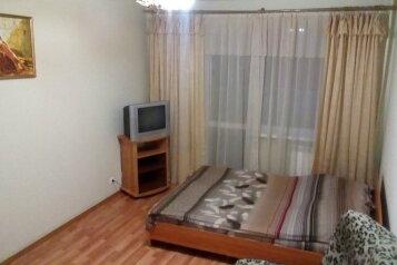 1-комн. квартира, 39 кв.м. на 4 человека, улица Начдива Онуфриева, 6к1, Ленинский район, Екатеринбург - Фотография 2