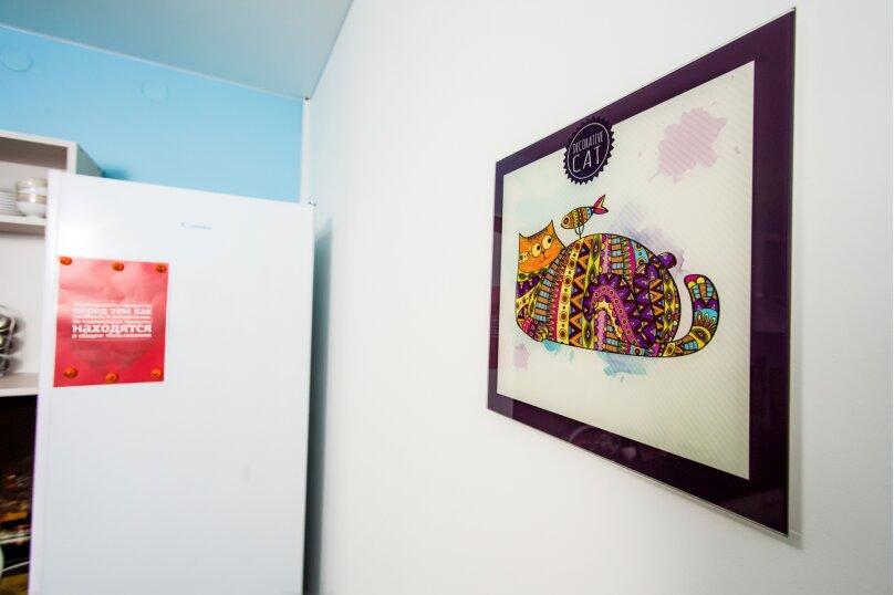 """Хостел """"Самый центр"""", улица Генерала Галицкого, 1 на 34 номера - Фотография 23"""