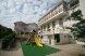 Гостевой дом, улица Ленина, 9А на 30 номеров - Фотография 6