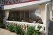 Гостевой дом, улица Ленина, 9А на 30 номеров - Фотография 11