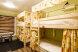 Кровать в общем номере на 8 человек, улица Генерала Галицкого, 1, Калининград - Фотография 3
