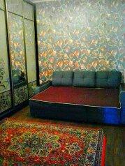 1-комн. квартира, 38 кв.м. на 3 человека, улица Дражинского, 42, Ялта - Фотография 1